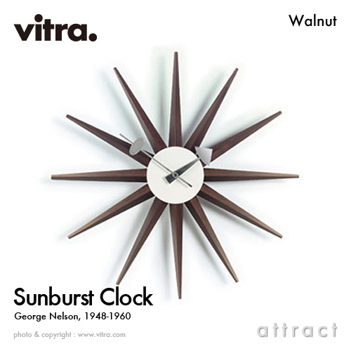 vitra sunburst clock wall clock 4. Black Bedroom Furniture Sets. Home Design Ideas