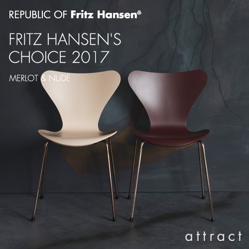 3107 セブンチェア Fritz Hansen Choice 2017