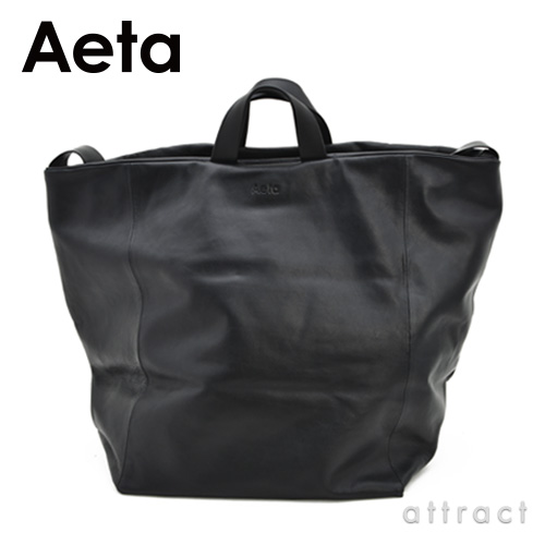 Aeta LEATHER COLLECTION