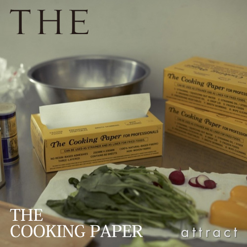 THE COOKING PAPER クッキングペーパー 不織布製 60枚入 サイズ:250mm×230mm デザイン:鈴木 啓太