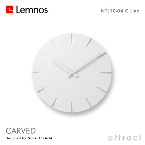 Lemnos レムノス CARVED カーヴド S(Φ240mm)