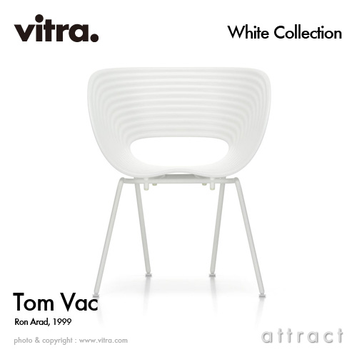 vitra tom vac 4. Black Bedroom Furniture Sets. Home Design Ideas