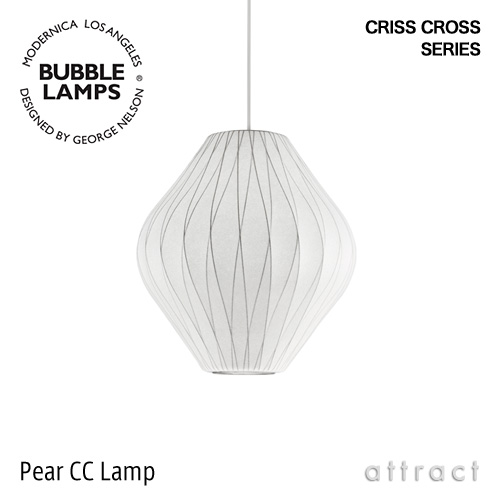 MODERNICA モダニカ BUBBLE LAMPS バブルランプ  Criss Cross Series Pear CC Lamp(ペアー)