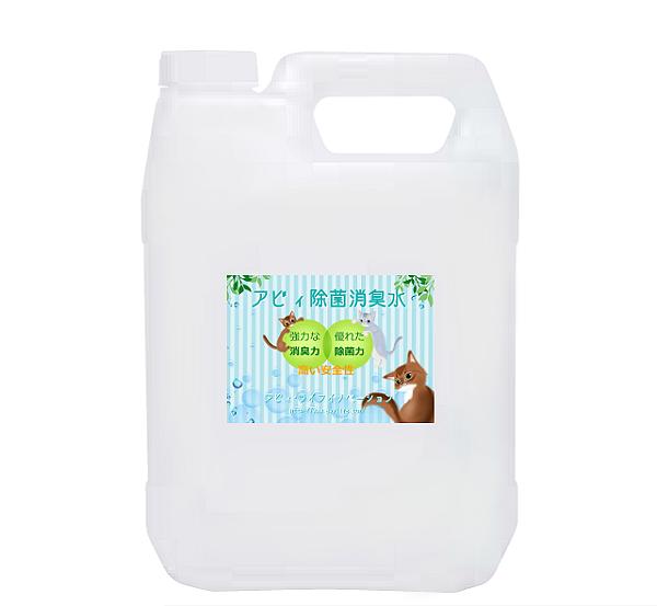 猫の尿の消臭や身の周りの除菌対策に安心安全な「アビィ除菌消臭水3L」
