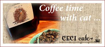 猫ラベルコーヒーセシカフェ
