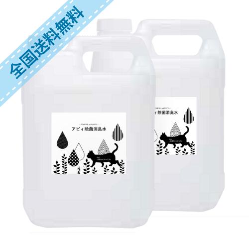 アビィ除菌消臭水メイン画像3l×2