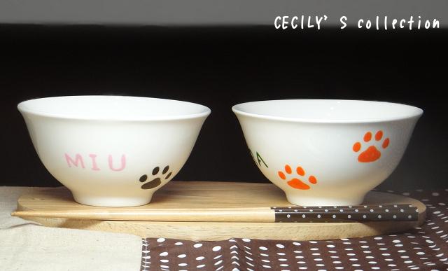 オーダー猫茶碗シンプル肉球【名入れ】1