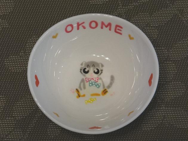 OKOME