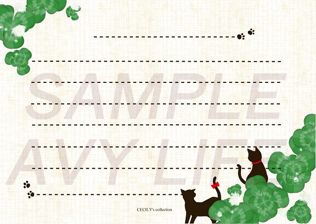 猫一筆箋1A