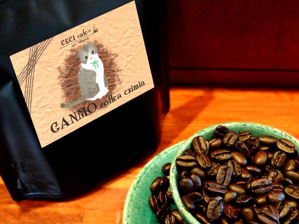オーダーメイド猫ラベルコーヒー