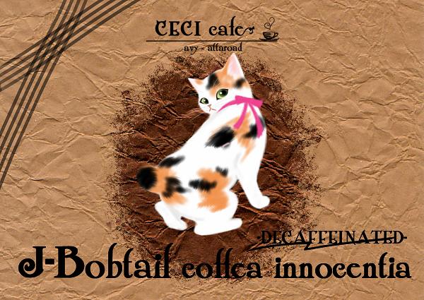 コーヒーラベルJ-ボブテイル・コフェーア・イノセンティア