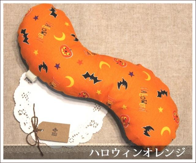 またたびクッションジャンボ ハロウィンオレンジ