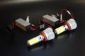 LED バルブキット