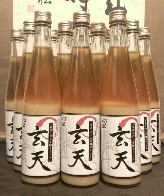 【2017年4月期間限定20%引き!】玄米甘酒玄天・500ml /1ケース(12本入)