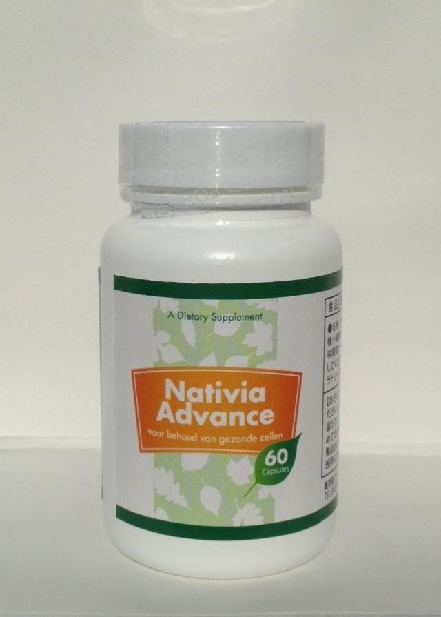 ナティヴィア, 抗酸化, 自然療法, がん