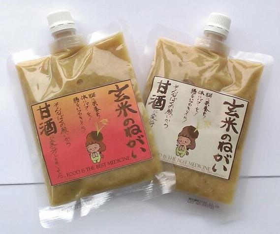 4種のきのこエキス&野草酵素入り!農薬・化学肥料不使用玄米使用【玄米のねがい・250ml】