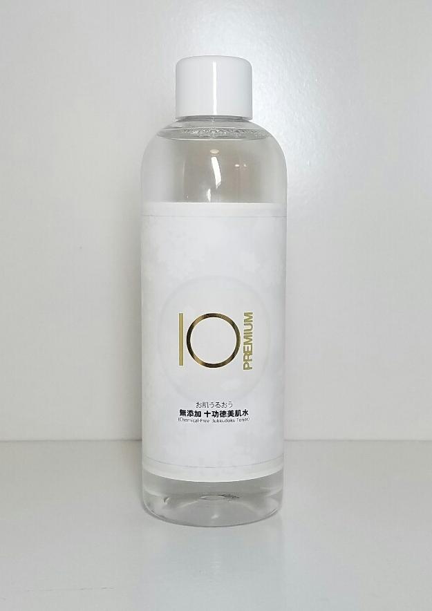 特許取得の無添加化粧水【プレミアム10詰替用(スプレーなし)】