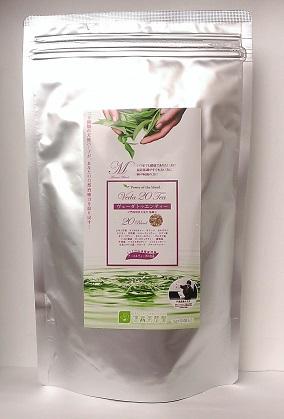 インドの伝承健康理論 アーユルヴェーダのお茶 「ヴェーダ20」 門馬ブレンド 3g×30袋