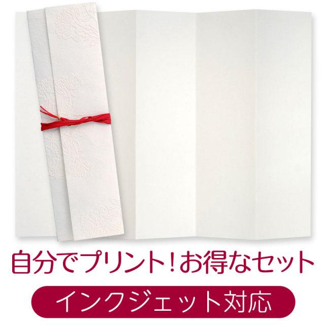Hanagoromo 席次表 手作りセット