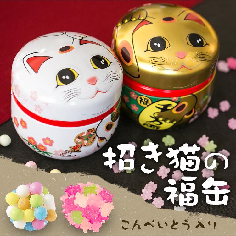 招き猫の福缶_01