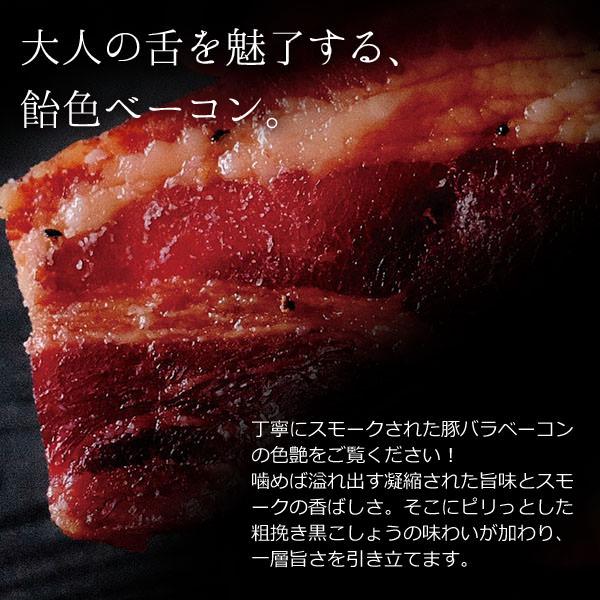 薫製達人ベーコン_02