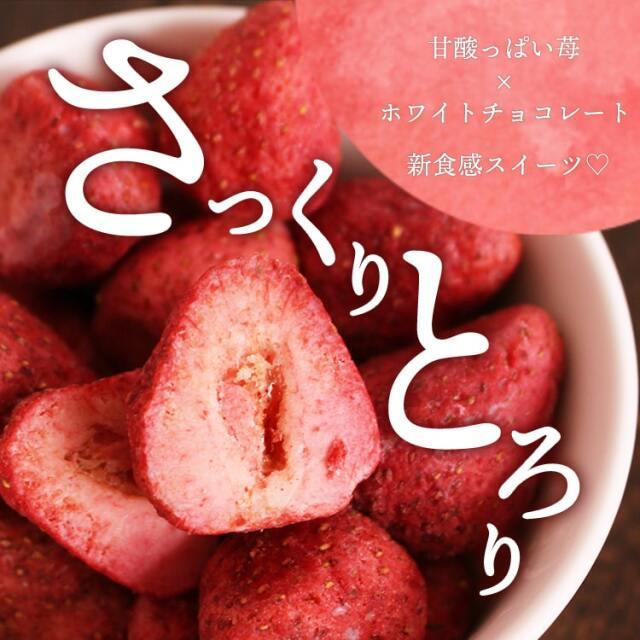 苺の結晶_03