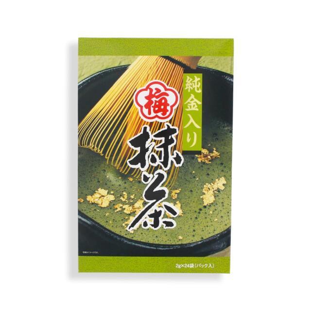 梅抹茶[大]_02