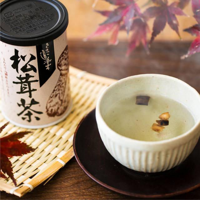 松茸茶_01