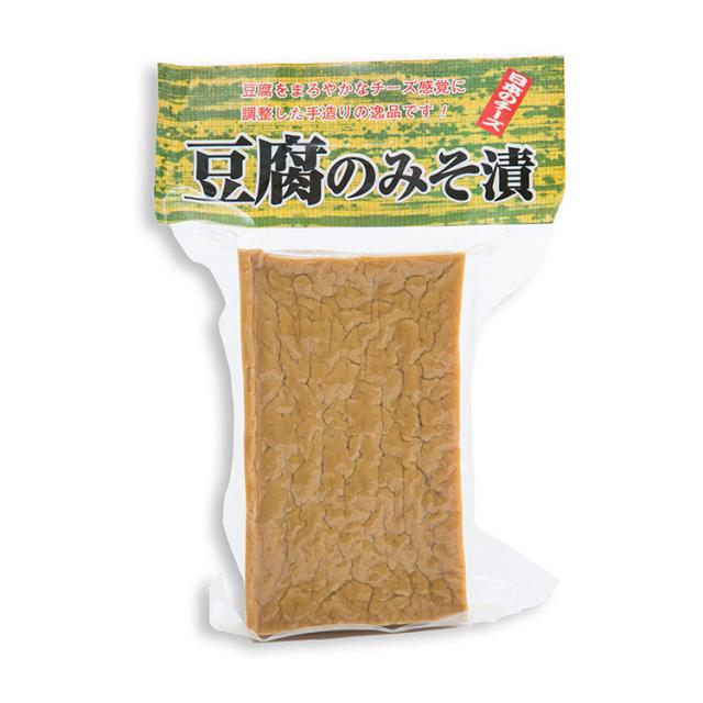 豆腐のみそ漬_02
