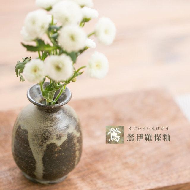 豆花瓶_04