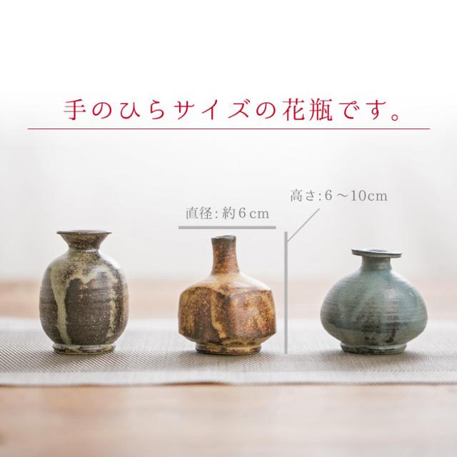 豆花瓶_05