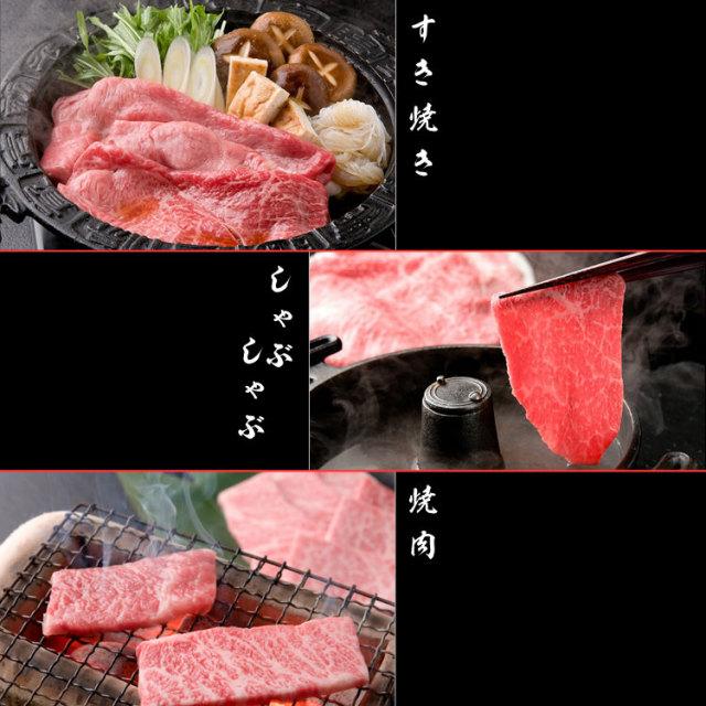 飛騨牛-食べ方3