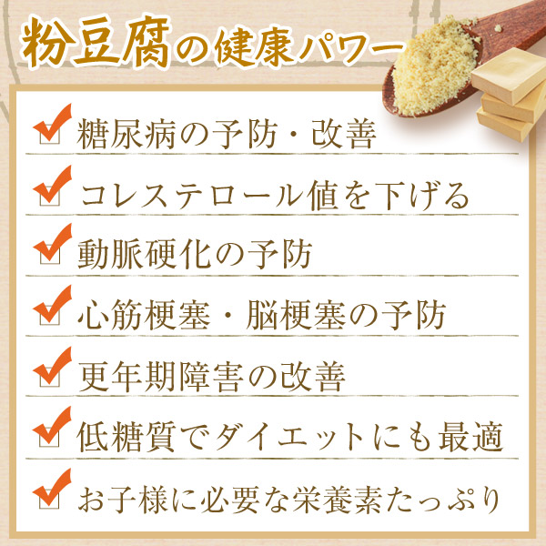 雪豆腐_03