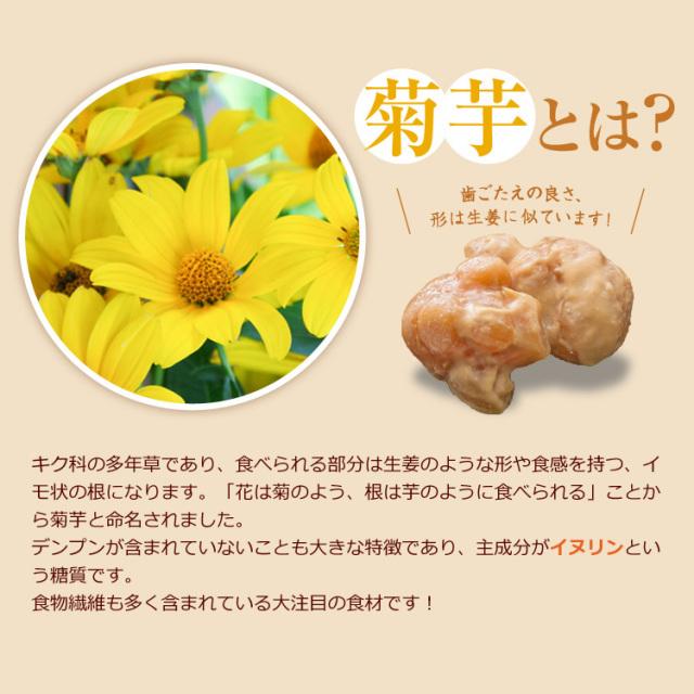 菊芋漬 粕漬_03