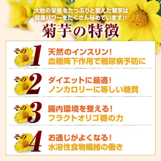 菊芋漬 粕漬_05