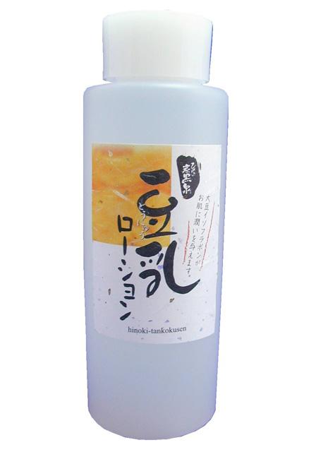 炭黒泉豆乳ローション