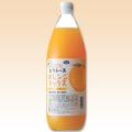 ビタトース オレンジミックス 1L