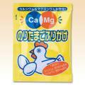 Ca&Mgふりかけ のりたまご  2.6g×50袋