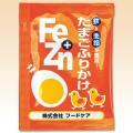 Fe&Znふりかけ たまご  3g×50袋