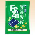 Fe&Znふりかけ のりごま  3g×50袋