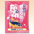 Fe&Znふりかけ 鮭  3g×50袋