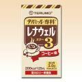 レナウェル3 コーヒー味 125ml×12本