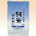 純米せんべい 青のり味 65g