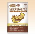 たんぱくムースの素 バナナ味 40g×60袋
