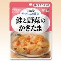 やさしい献立 区分2 Y2-11 鮭と野菜のかきたま 100g×6袋