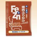 Fe&Znふりかけ 焼肉 3g×50袋