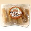 ジンゾウ先生のアンジェリカクッキー 10g×7枚