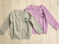 子供服 通販 fafa スムージー 160459