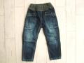 子供服 通販 fafa スムージー 160495