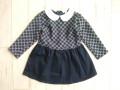 子供服 通販 fafa スムージー 160502